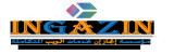 إنجازإن لخدمات الويب المتكاملة